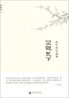 坐观天下-免费小说下载