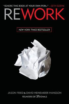 Rework-免费小说下载