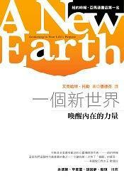 一個新世界-免费小说下载