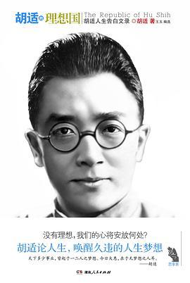 变色龙 (契诃夫中短篇小说集-译林经典)