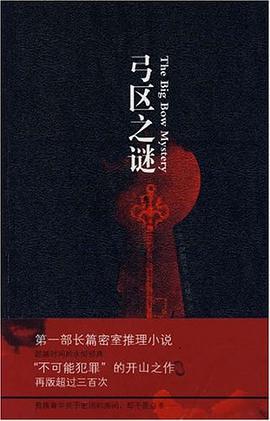 红与黑 (译文名著精选)