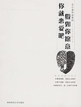边城 (世界文学文库(插图本))