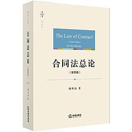 CSS设计指南(第3版) (图灵程序设计丛书)