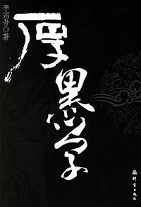美国语文(英汉双语全译版)(套装共6册) (西方原版教材之语文系列)