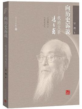 卑鄙的圣人:曹操7 (读客公务员读史丛书)