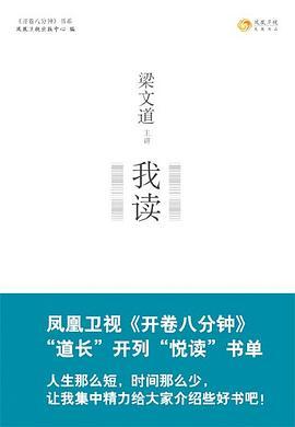 我读-免费小说下载
