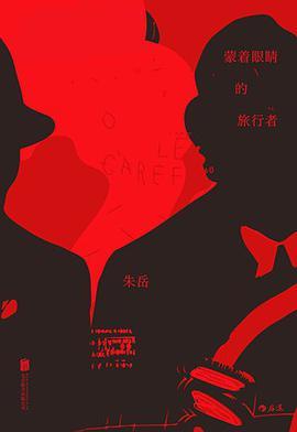 爱伦·坡短篇小说选 (Selected Short Stories by Edgar Allan Poe)