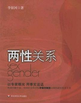 大漠谣(刘诗诗,彭于晏,胡歌主演电视剧《风中奇缘》原著小说)