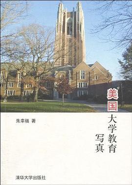 美国大学教育写真-免费小说下载
