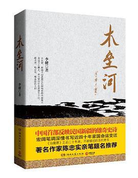 木垒河-免费小说下载