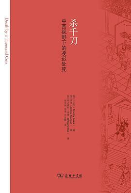 杀千刀-免费小说下载