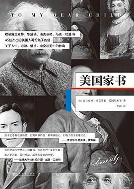 美国家书-免费小说下载
