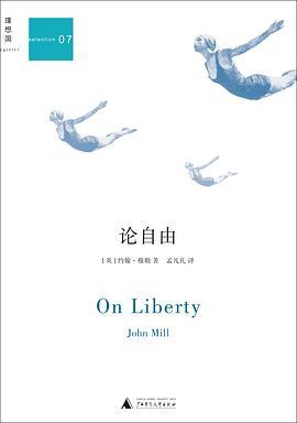 论自由-免费小说下载