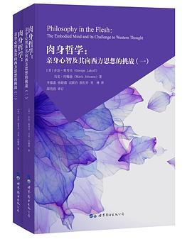 肉身哲学-免费小说下载