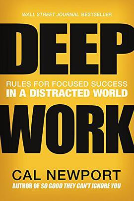 Deep Work-免费小说下载