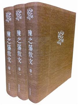 旅美小簡-免费小说下载
