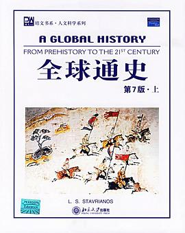 A Global History-免费小说下载