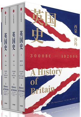 英国史(全三卷)-免费小说下载
