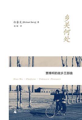 乡关何处-免费小说下载