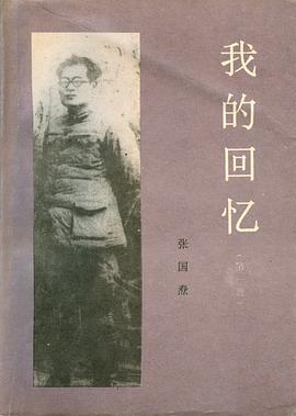 我的回忆(第一册)-免费小说下载