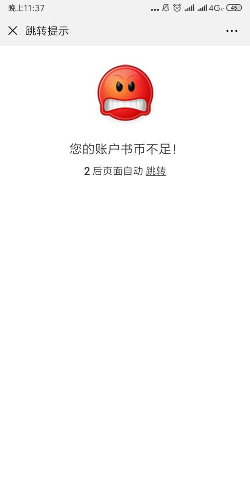 微信公共号小说分销+漫画分销+听书分销cms系统源码,带第三方支付+分销代理