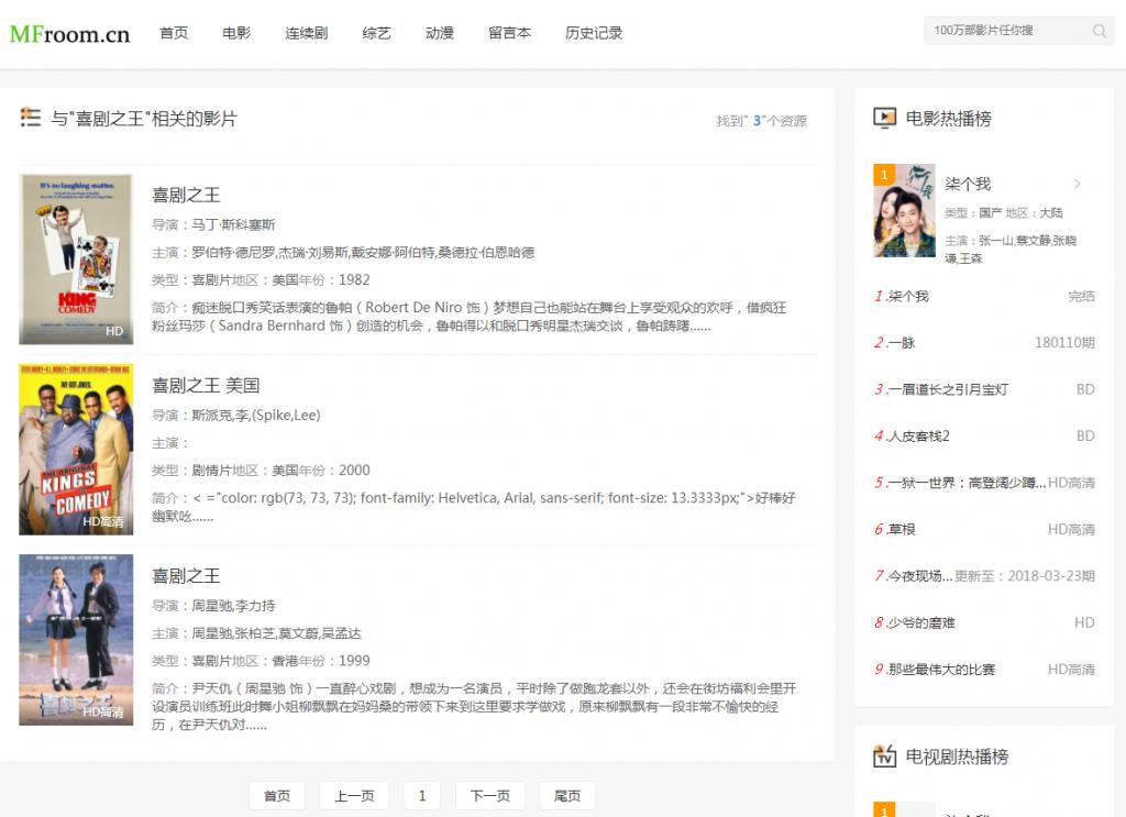 Free1.0:苹果cmsV10主题模板 PC+WAP 带微信公共号展示吸粉-无BUG版本