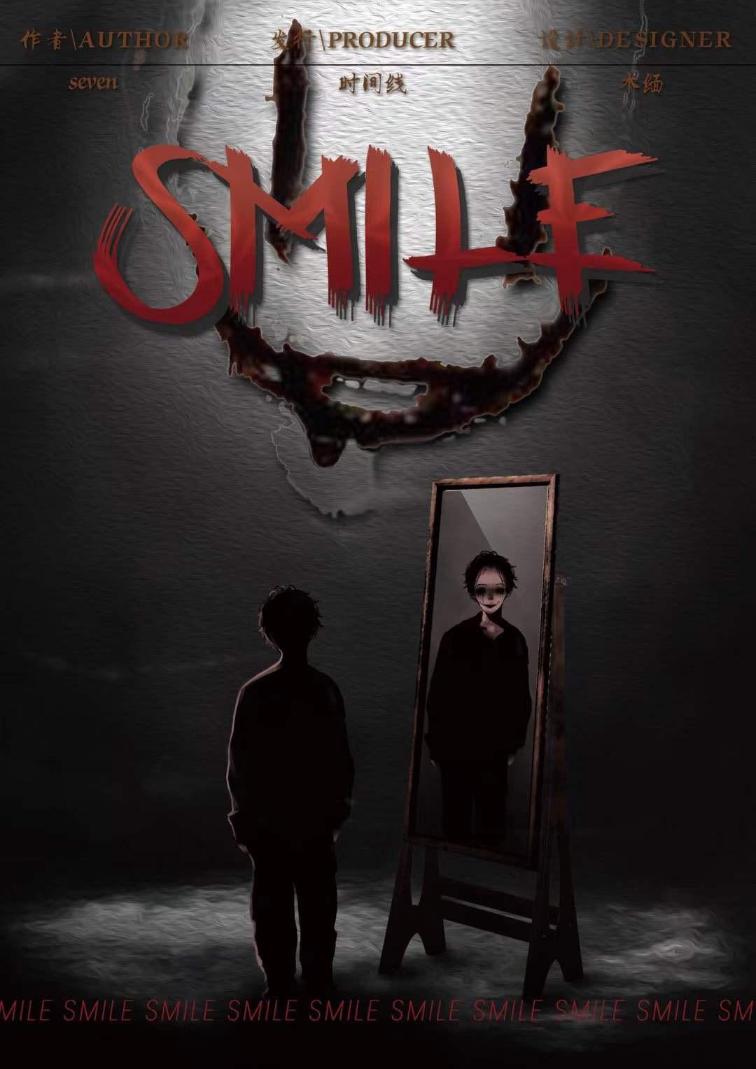 剧本杀Smile复盘解析+凶手是谁+手法动机+剧透