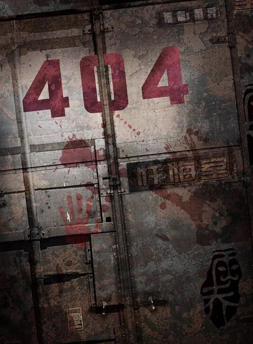 剧本杀404忏悔室复盘解析+凶手是谁+手法动机+剧透